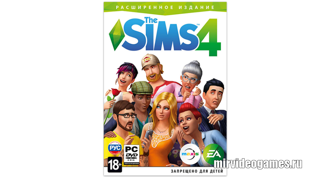Sims 4: Deluxe Edition [v 1.46.18.1020] (2014) PC | RePack от xatab