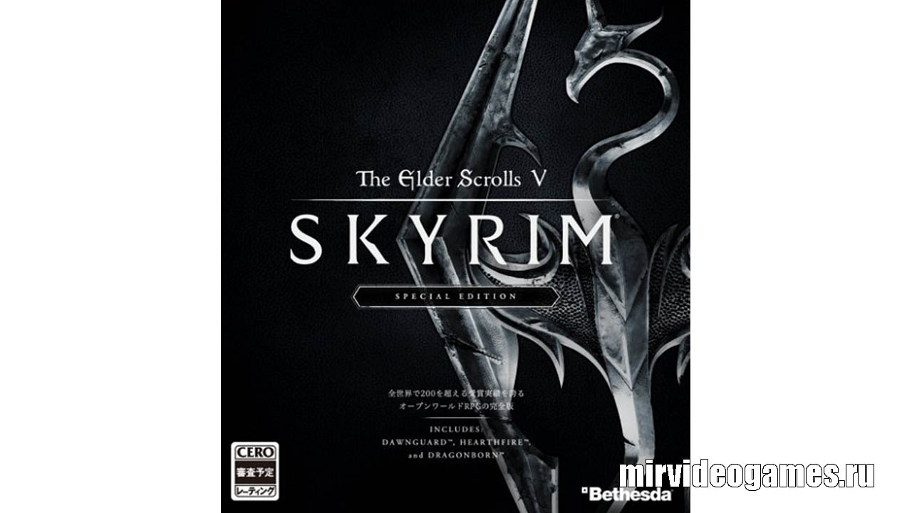 The Elder Scrolls V: Skyrim - Special Edition [v 1.5.39.0.8] (2016) PC | RePack от xatab