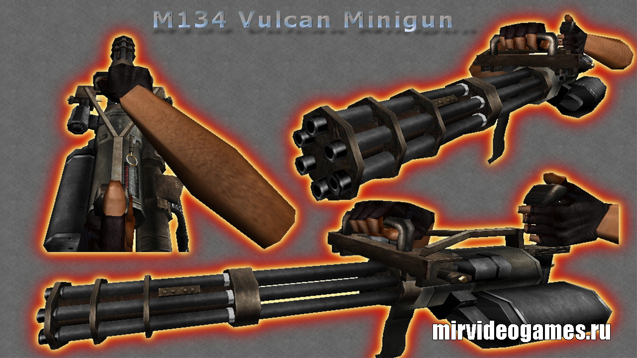 Модель оружия M134 Vulcan Minigun для CS 1.6