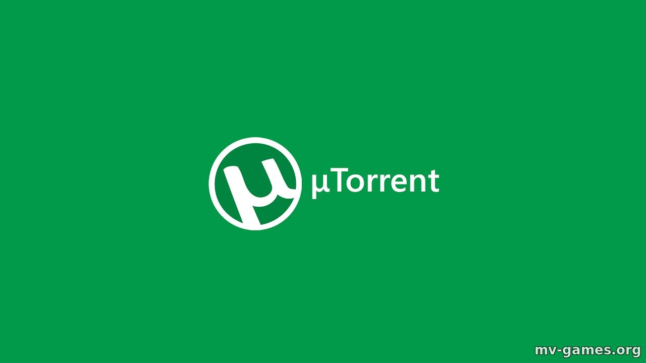 µTorrent Pro Stable 3.5.5 (Build 45231) (2019) РС | Portable by SanLex