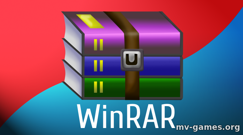 WinRAR 5.91 beta 1 (2020) РС | + RePack & Portable by KpoJIuK