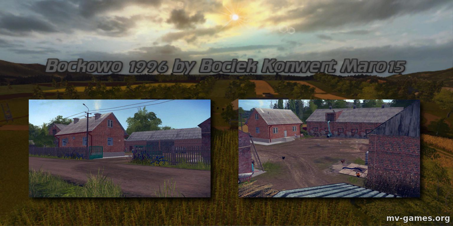 Карта BOCKOWO 1996 для игры Farming Simulator 2017