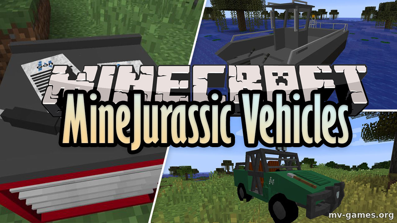 Мод MineJurassic Vehicles для Minecraft 1.12.2