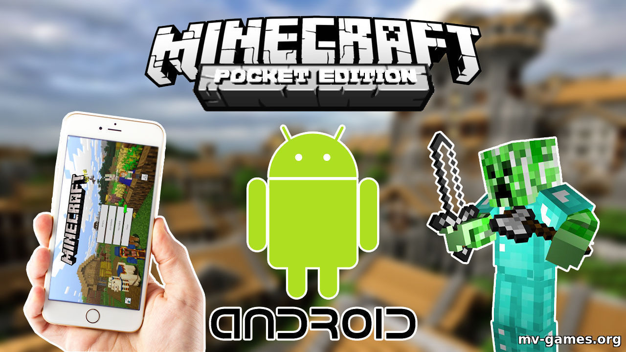 Скачать Minecraft Pocket Edition (PE) v1.16.210.53 [Beta] Android