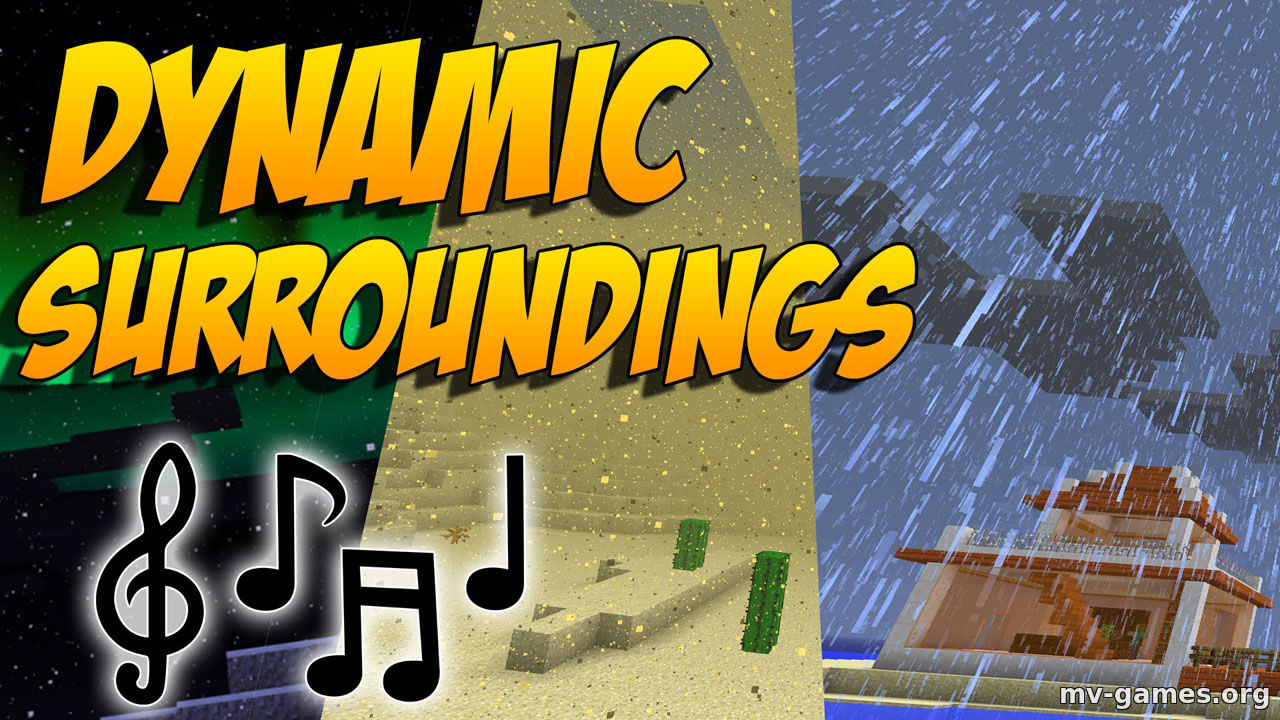 Скачать Мод Dynamic Surroundings для Minecraft 1.16.5 Бесплатно