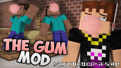 Мод Chewing Gum [Minecraft 1.7.10]